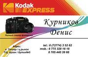 Выездная фотосъемка,  качественно,  доступно
