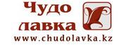 Мыльная основа в Алматы